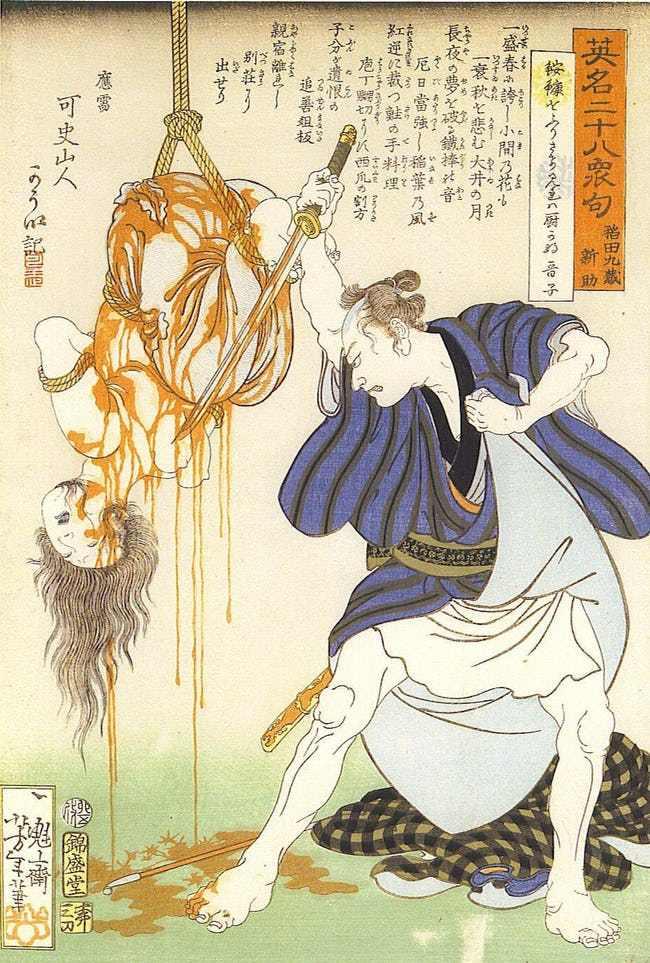Japanese erotic knot bondage — img 14